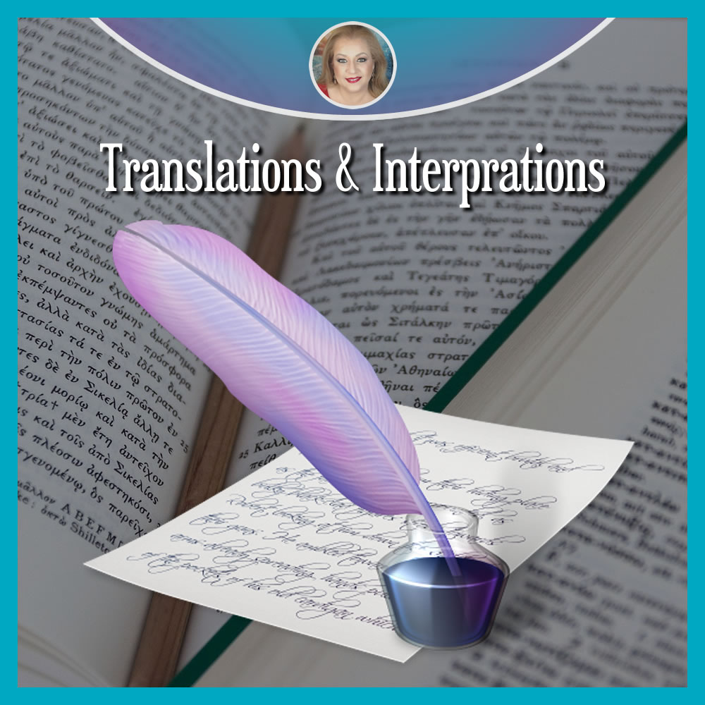 Translations & Interpretations